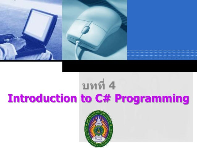 Introduction to C# Programming Company  LOGO