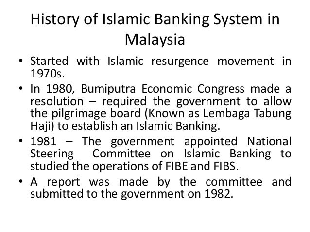 history of philippine banking system Land bank of the philippines, together with its subsidiaries, provides banking, financing, leasing, real estate, insurance brokerage, and other related services to personal, commercial, corporate .