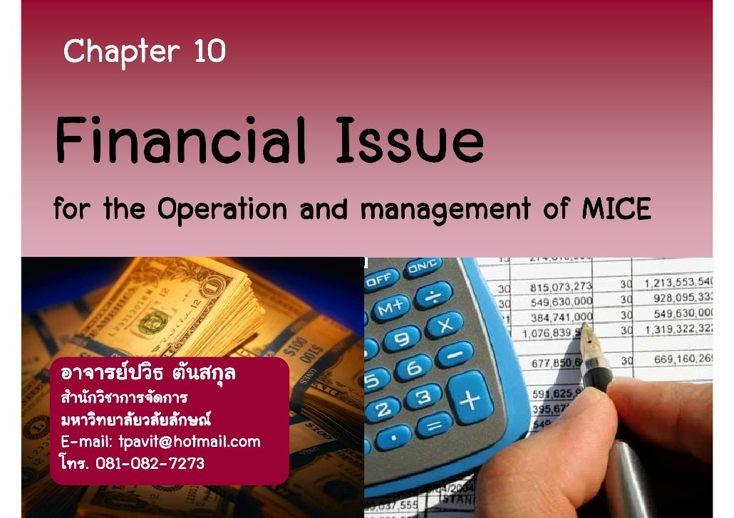 Chapter 10   financial issue for mice events