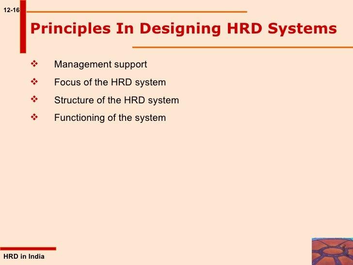hrd principles
