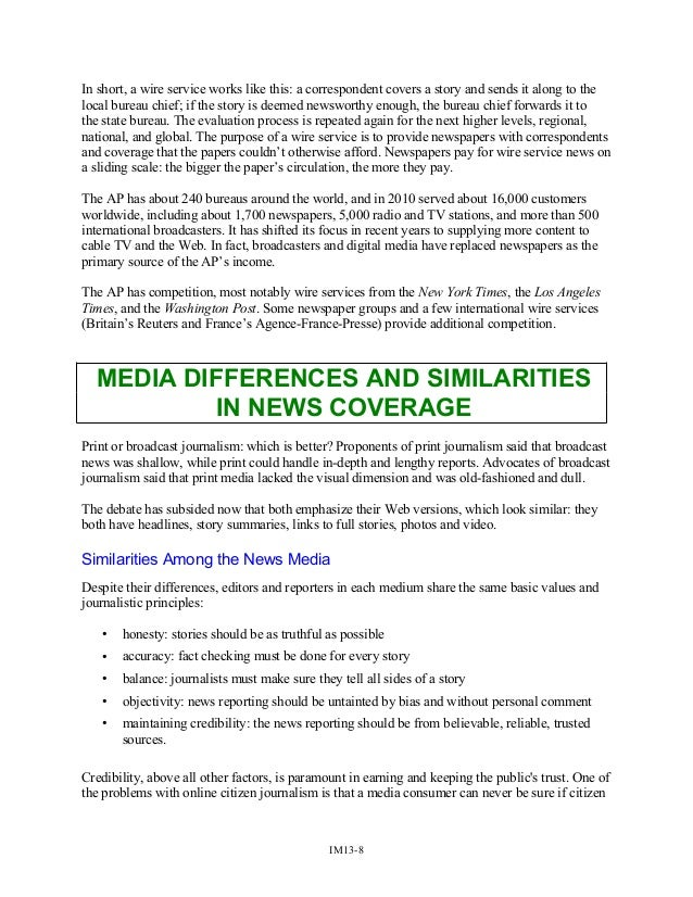 print and broadcast media definition