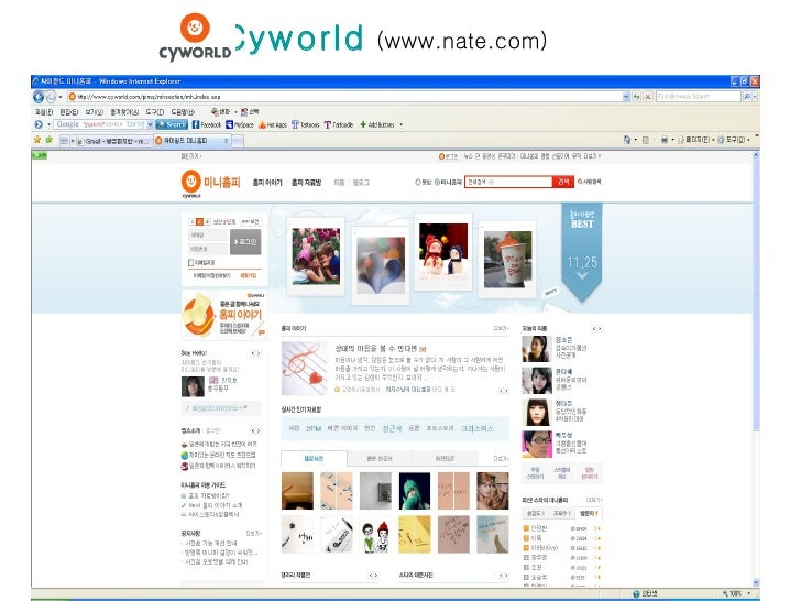 cyworld case analysis 24122017 free essay: case analysis report: cyworld class: biz2117 section 6 i, hong doo(2009122198) contents 1  introduction ----- 3.