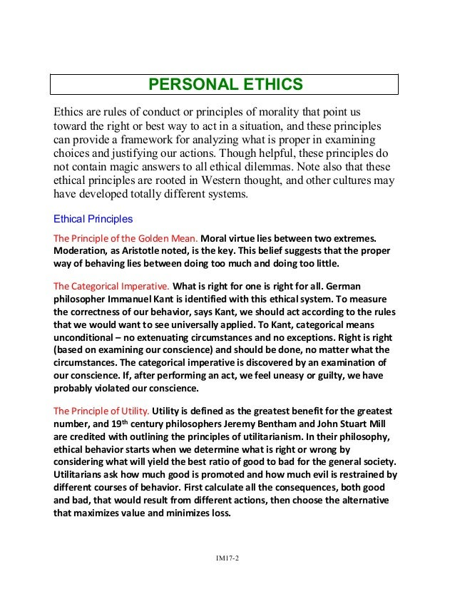 ethics statement example personal