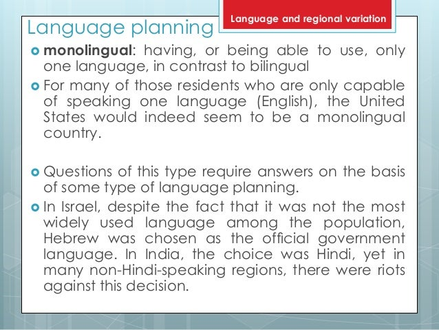 Variety (linguistics)