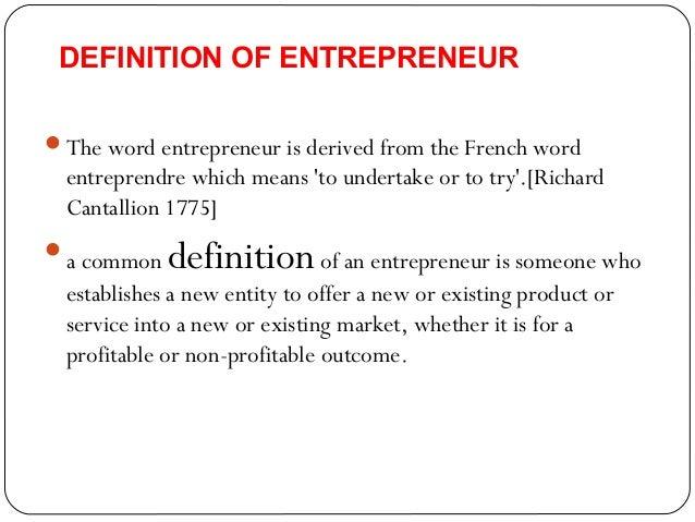 Introduction Of Entrepreneurship