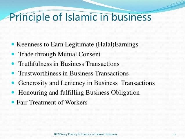 concept of maqasid al syariah essay Jasni sulong, universiti sains malaysia,  the study aimed to identify the concept of al-maslahah and its  analisis dari perspektif maqasid al-syariah more.