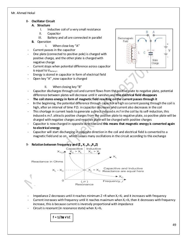 Chapter1-7 physics 3rd secondary Egypt revision