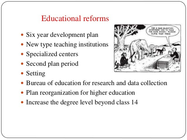 development in education curriculum development