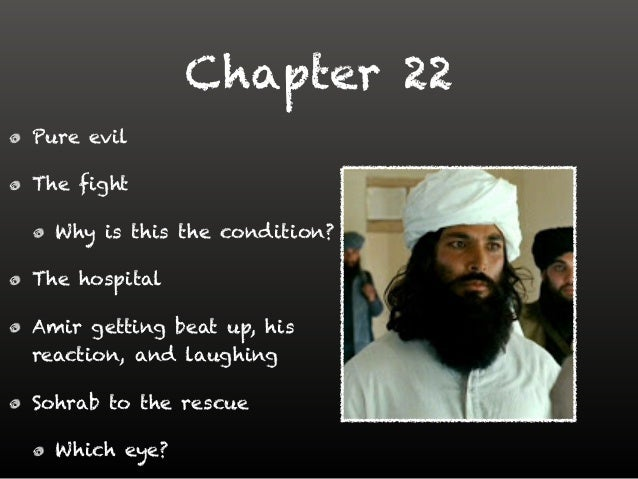 chapter 21 notes the kite runner Summary: farid and amir catcher in the rye, and kite runner home about apr 30 kite runner: chapter's 21-25.