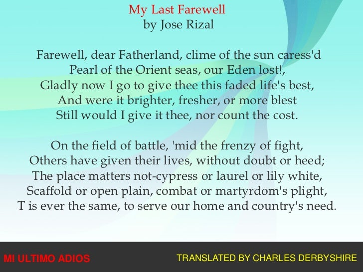 my last farewell by jose rizal