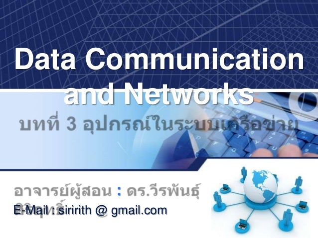 Data Communication and Networks : E-Mail : siririth @ gmail.com