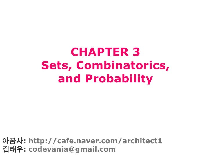 CHAPTER 3<br />Sets, Combinatorics,and Probability<br />아꿈사: http://cafe.naver.com/architect1<br />김태우: codevania@gmail.co...