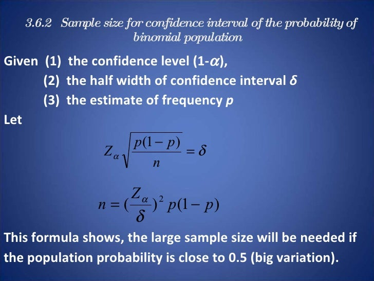 how to choose confidence interval