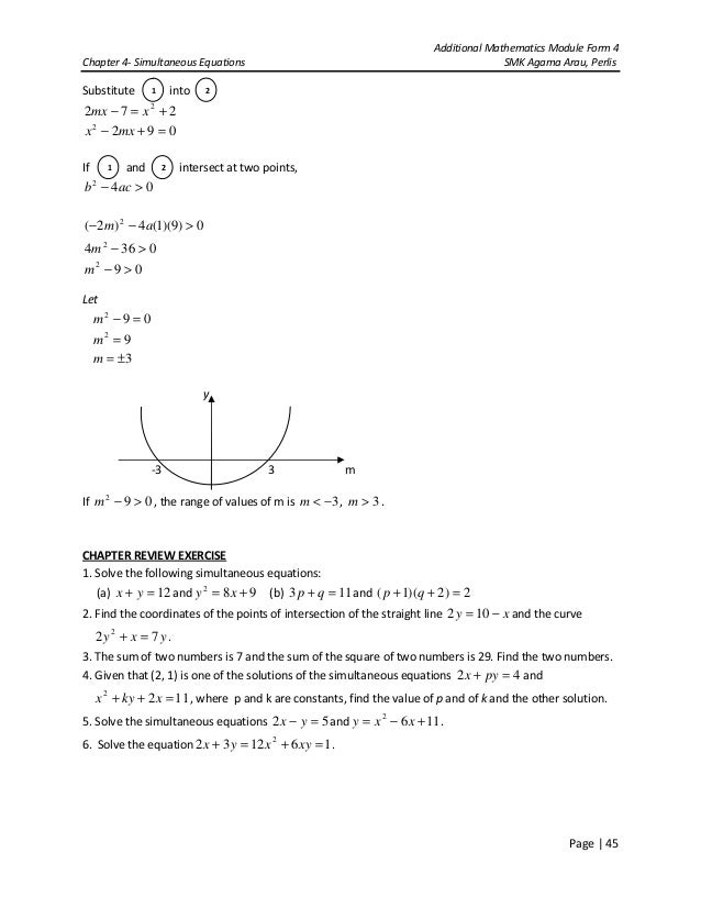 how to solve 5 simultaneous equations