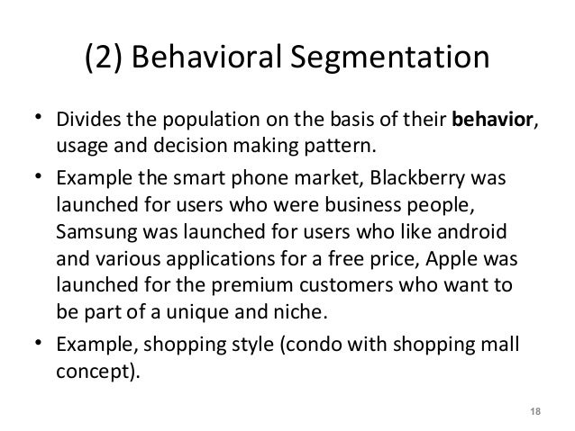 blackberry market segmentation Blackberry curve brand is studied by this brand analysis in terms of competitors blackberry curve swot analysis, usp & competitors market segmentation brand.