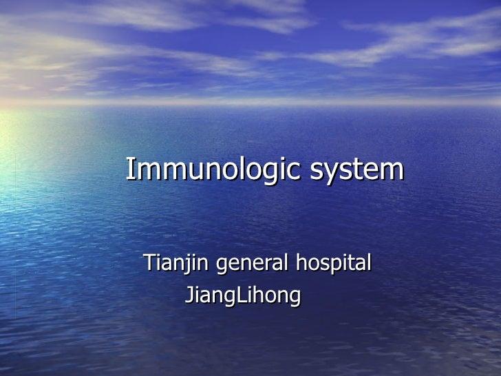 Immunologic system Tianjin general hospital  JiangLihong