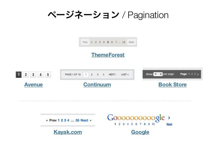 ページネーション / Pagination                        ThemeForestAvenue                Continuum                Book Store         ...