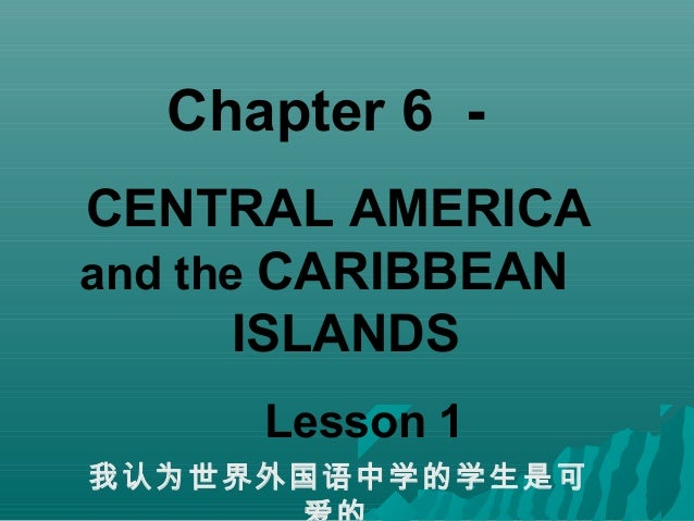 Chapter 6 - CENTRAL AMERICA and the CARIBBEAN ISLANDS Lesson 1 我认为世界外国语中学的学生是可