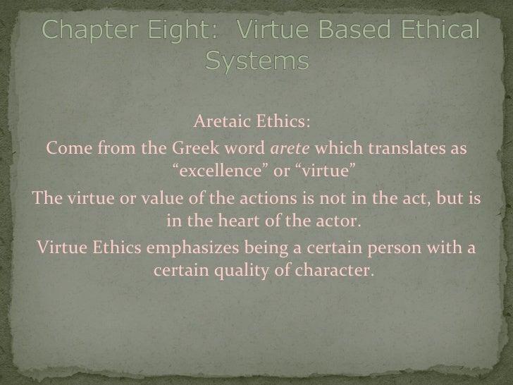 chapter 17 virtue ethics