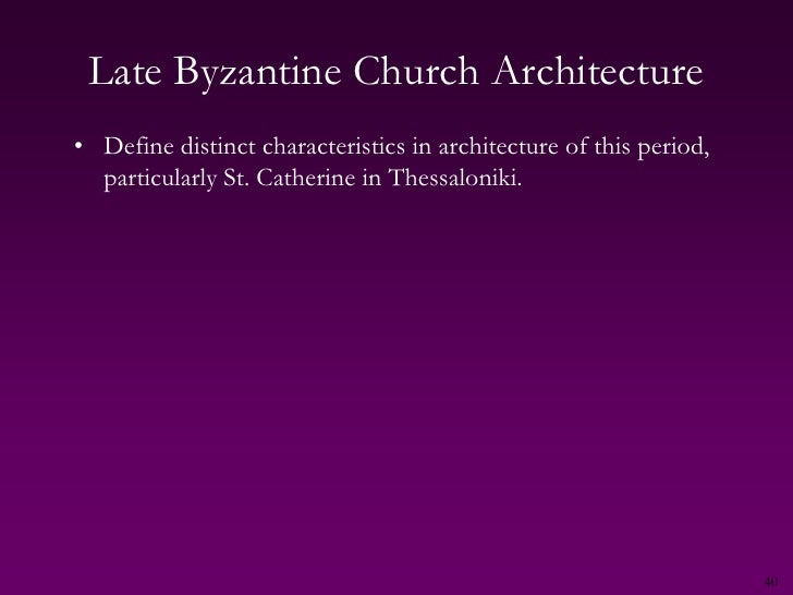 Chapter 9 for Architecture byzantine definition