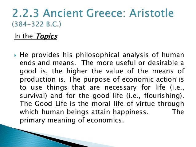an analysis and a comparison of human nature by socrates and plato Plato's republic and aristotle's nicomachean ethics  socrates, 469 - 399 bc, teacher of plato  but justice is human excellence,.