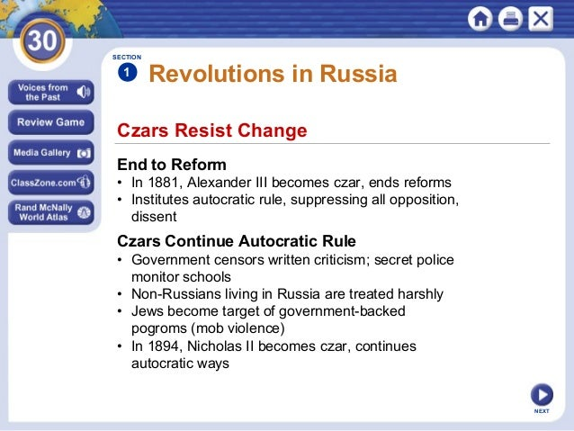 chapter 30.2 totalitarianism case study stalinist russia