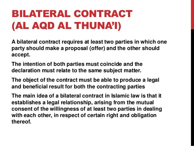 bilateral contract Advertisement consists of advertisement of bilateral contract and advertisement  of unilateral advertisement of bilateral contracts are not often held to be offers.