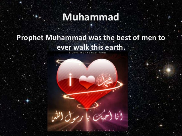 character of prophet muhammad pdf