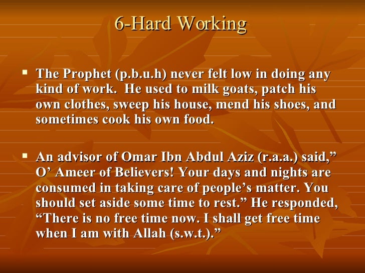 qualities of a hard worker characteristics of islamic workers