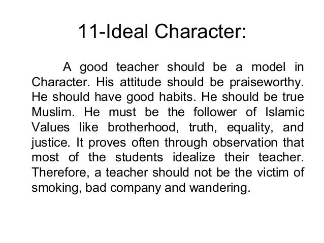 characteristics of an ideal student Click here to take part in the survey information sheet for students can be downloaded here information sheet for staff can be downloaded here the items used for our.