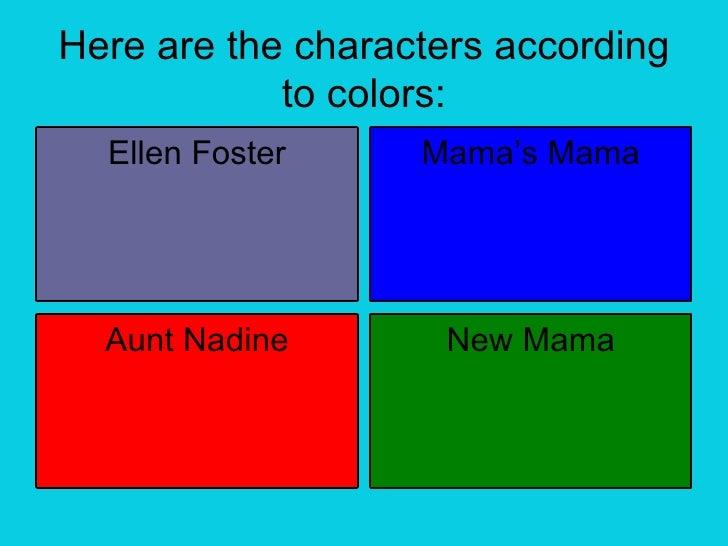 Ellen foster essay prompts