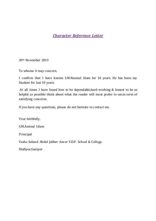 what is a character reference letter