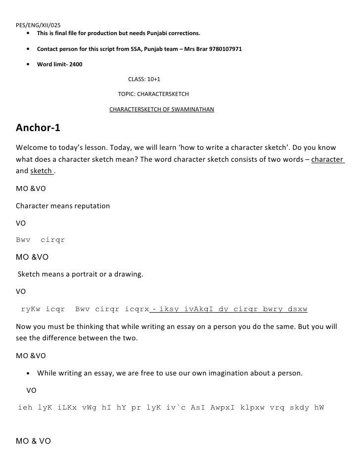 character sketch example essays Example of a character sketch free essays studymode, essays largest database of quality sample essays and research papers on example of a character sketch.