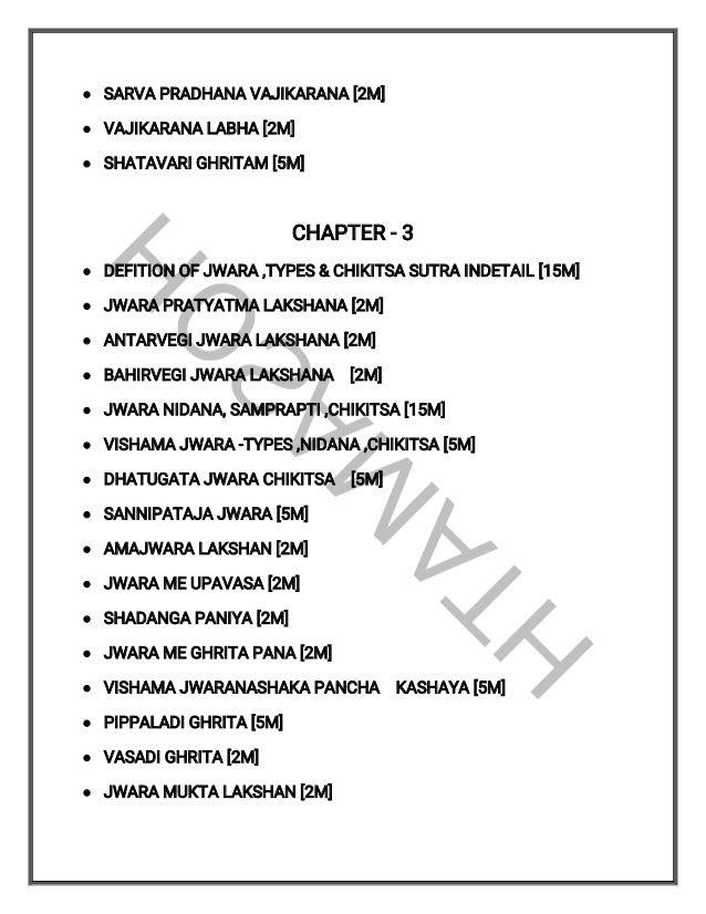 Charaka question paper list  Slide 3