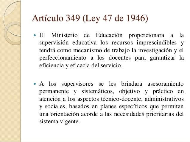 Marco legal de la supervision en panam for De que se encarga el ministerio del interior