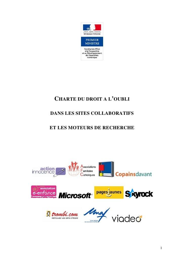 Charte du droit à l'oubli numérique