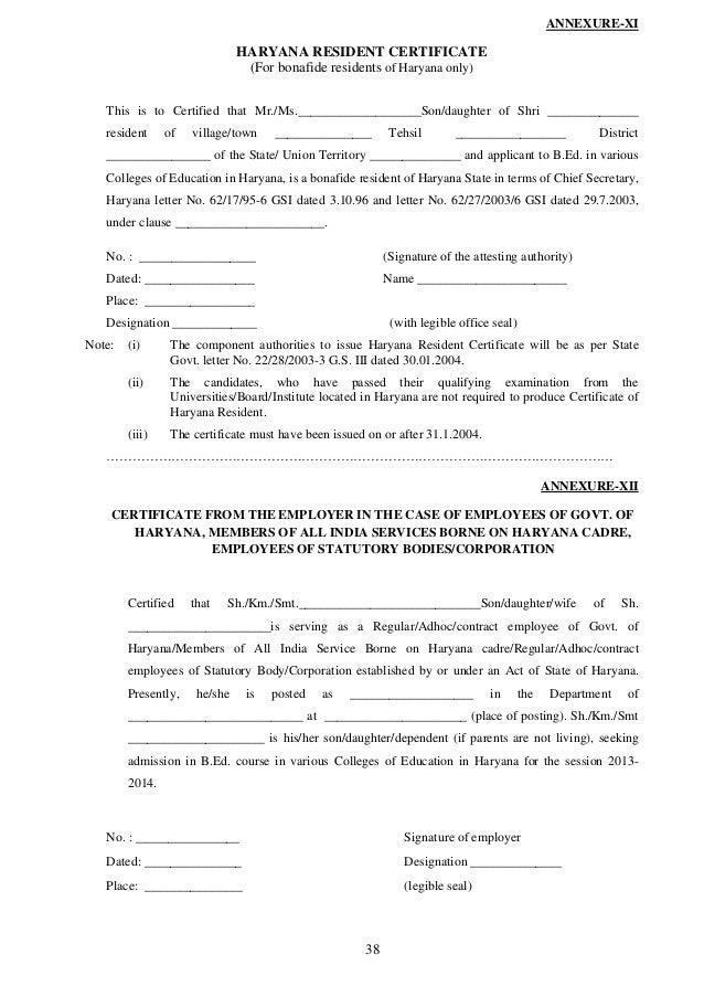 Chaudhary devi lal university prospectus 2016 17