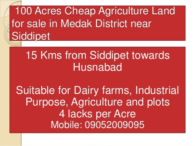 Cheap agriculture lands for sale in andhra pradesh