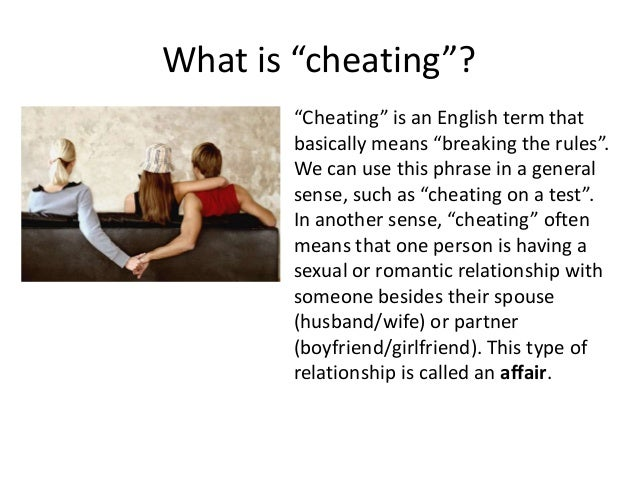 cheating is cheating