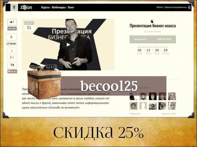 prostopReza.ru регулярное раскрытие тайн для подписчиков