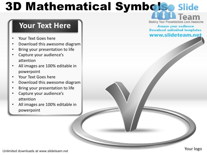 Checked 3 D Symbols Powerpoint Slides And Ppt Diagram