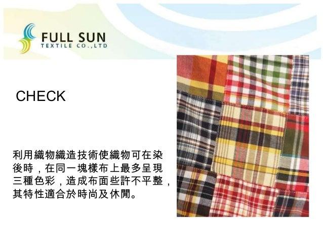 利用織物織造技術使織物可在染 後時,在同一塊樣布上最多呈現 三種色彩,造成布面些許不平整, 其特性適合於時尚及休閒。 CHECK