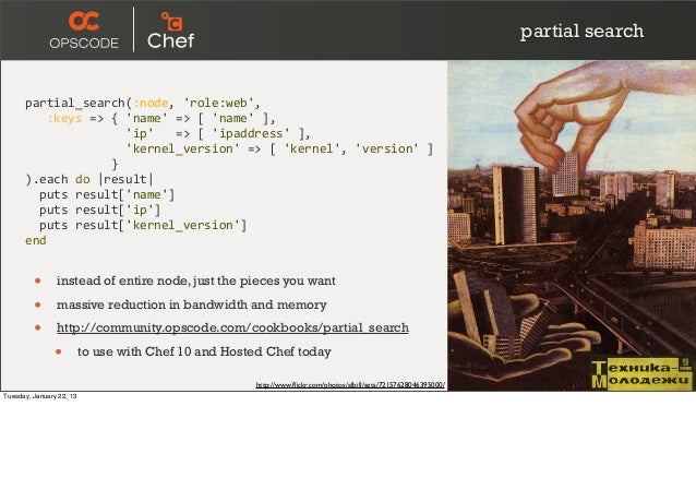 chef 11 preview chef for openstack. Black Bedroom Furniture Sets. Home Design Ideas