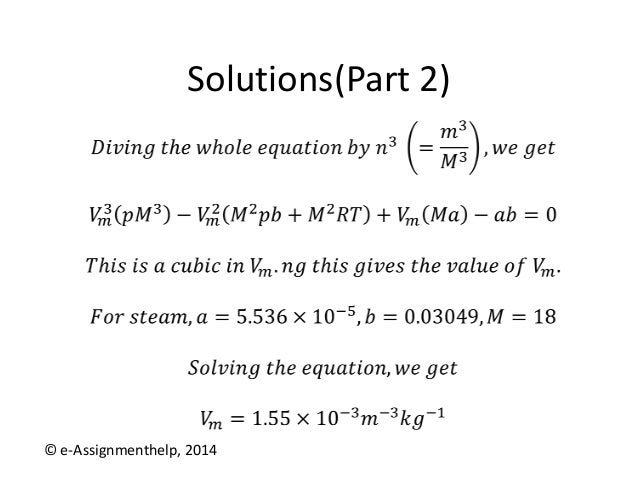 chemical engineering assignment help solutions part 2 © e assignmenthelp 2014