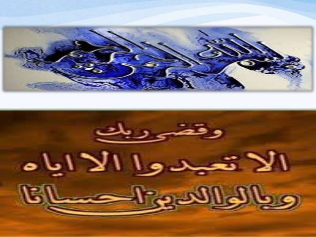 Mostafa Sabry Abdullah, B. Pharm. Sci. Teaching Assistant, College of Pharmacy, Al-Azhar University, Assiut, Egypt. Sectio...