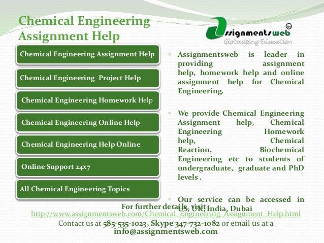 homework help chemical engineering creative writing masters dundee