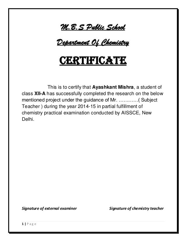 Sample certificate for a school project images certificate certificate samples for school project gallery certificate certificate samples for school project gallery certificate sample certificate yadclub Choice Image