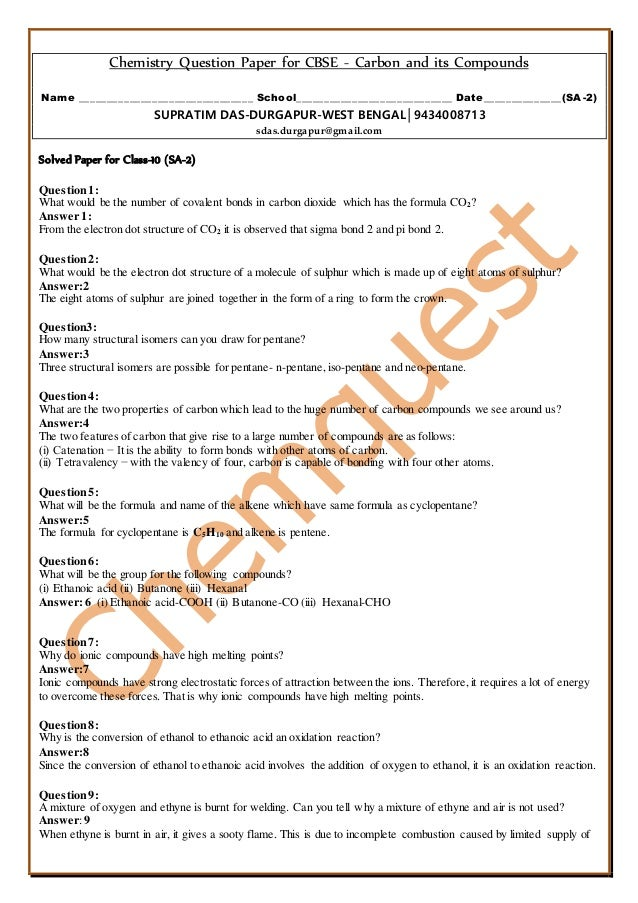 Chemistry Question Paper for CBSE - Carbon and its Compounds Name