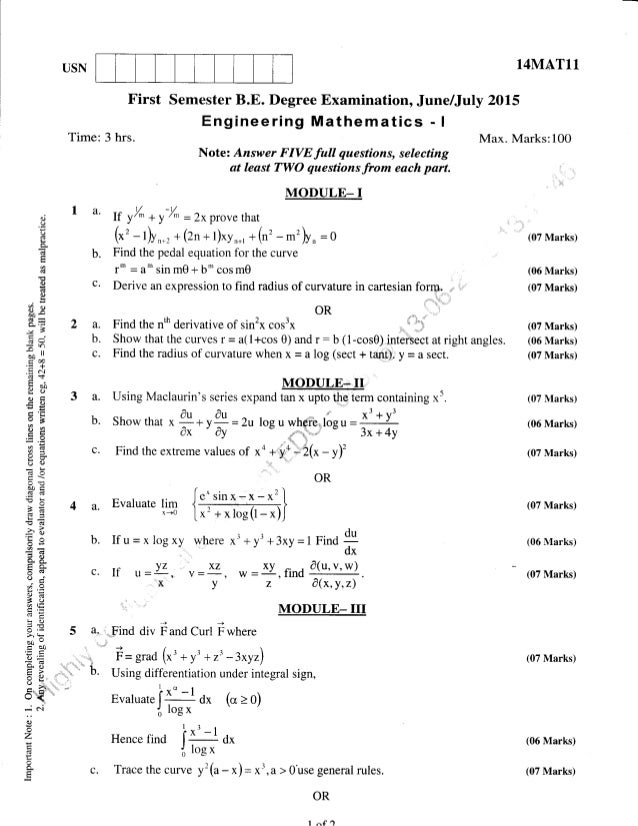 1st semester chemistry stream (2015-June) Question Papers