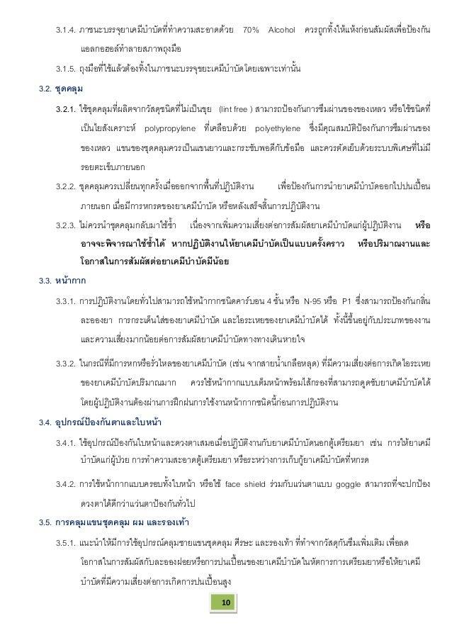 pdf семейные